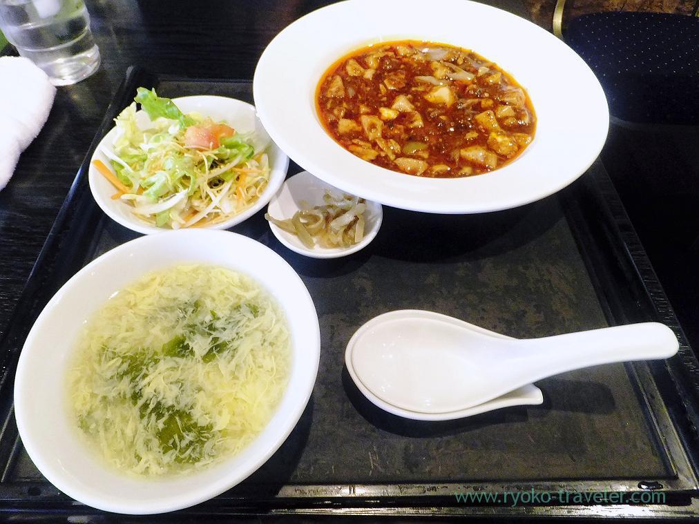 Mapo tofu set, Sirin,trip to Nodi onsen 2014