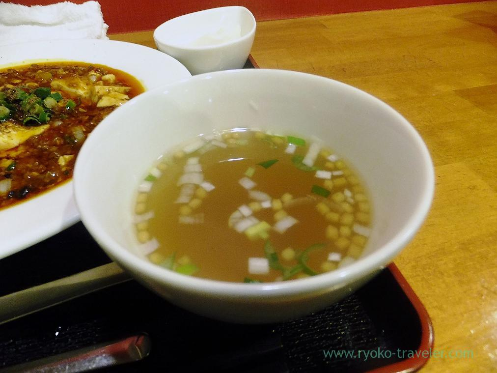 Soup, Manzan (MakuhariーHongo)