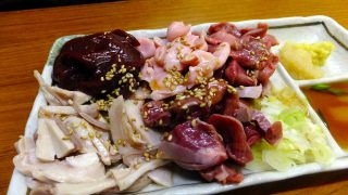 Kinshicho : Fresh pig's innards at Bariki (馬力)