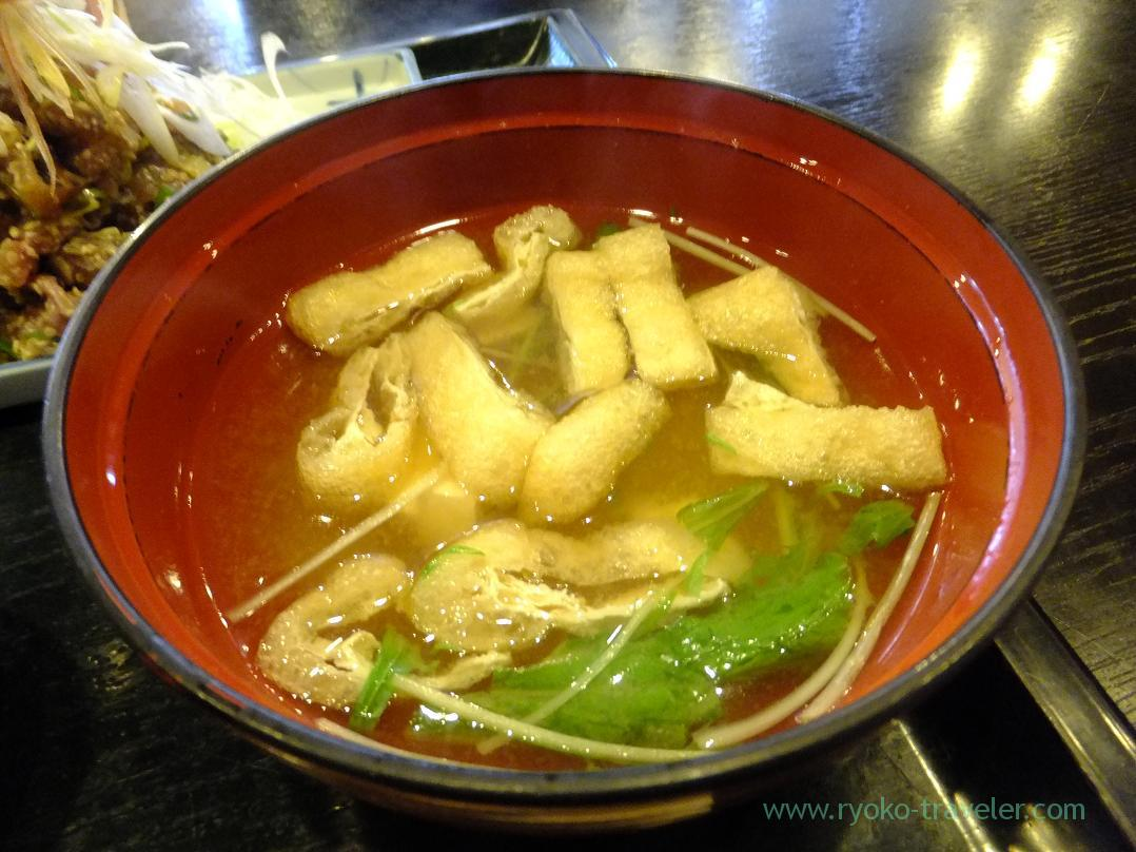 Miso soup, Uoshiki (Tsukiji Market)
