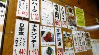 Tsukiji Market : A set at Odayasu (小田保)