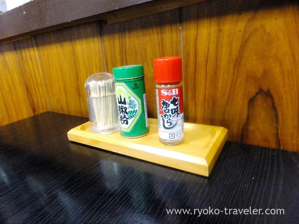 Seasonings, Akagaki (Hatsudai)