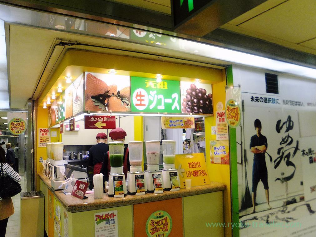 Appearance, Juice stand (Umeda)