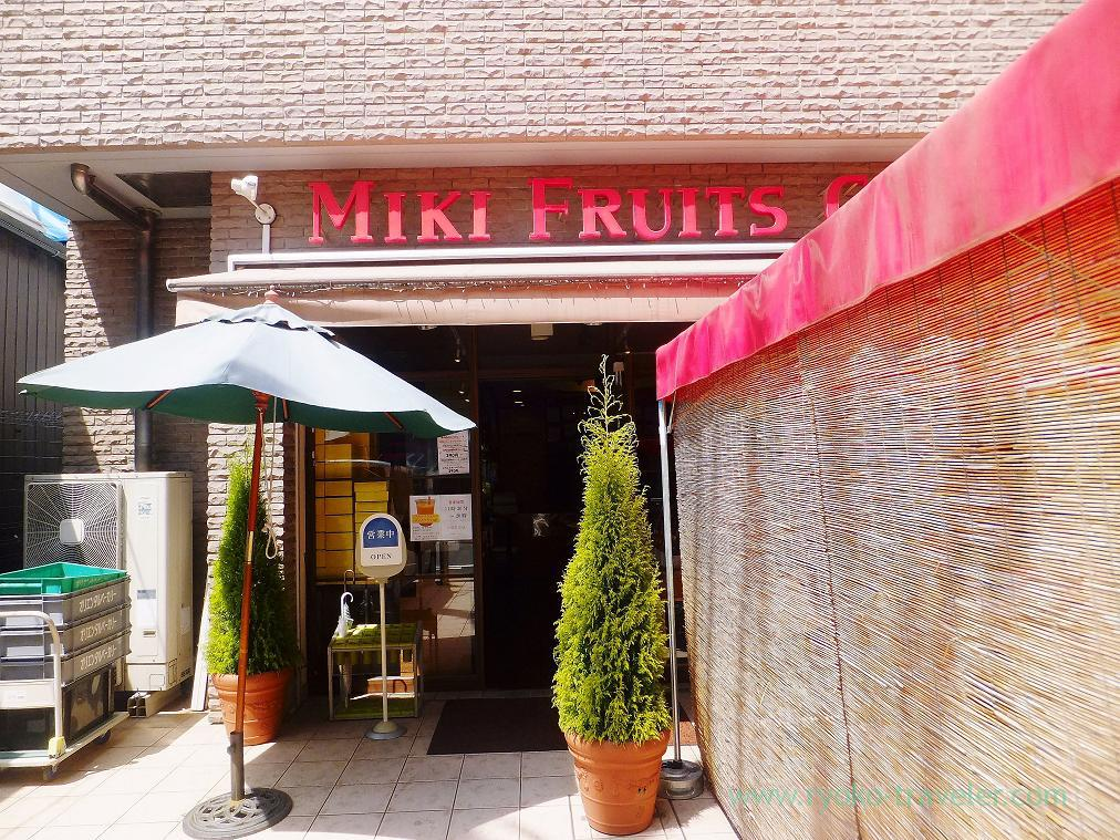 Appearance, Miki Fruits Cafe (Nishi Ohashi)