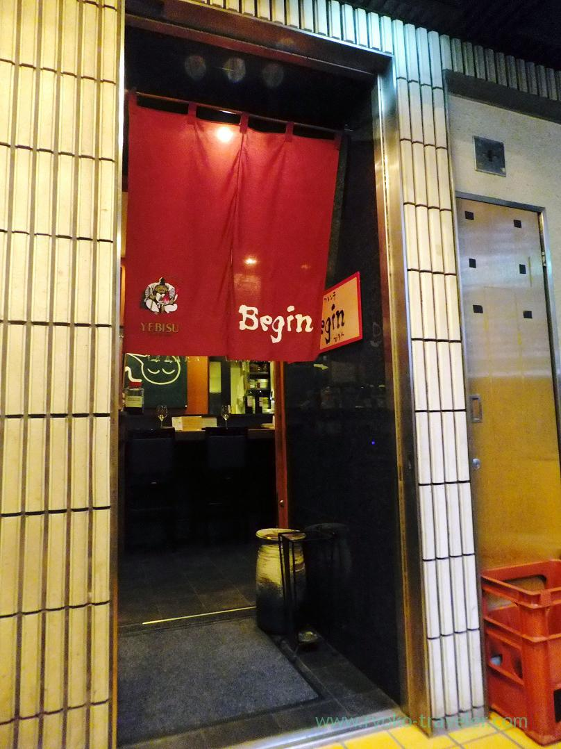 Entrance, Begin (Osaka2014-1)