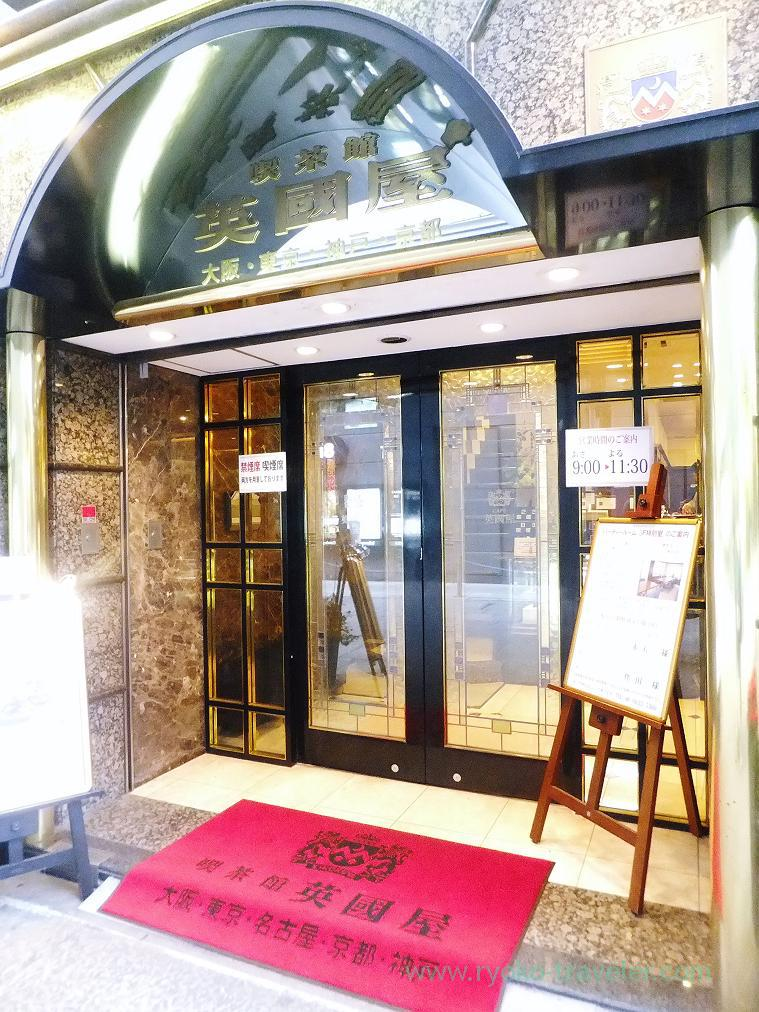 Entrance, Eikokuya Namba branch (Namba)