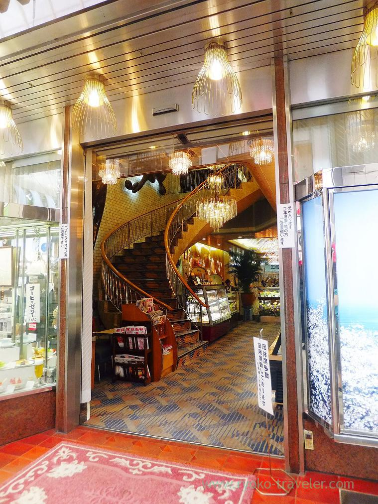 Entrance, Jun-Kissa American (Namba)