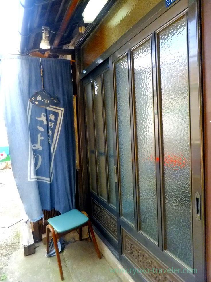 Entrance, Uogashi Sayori (Kachidoki)