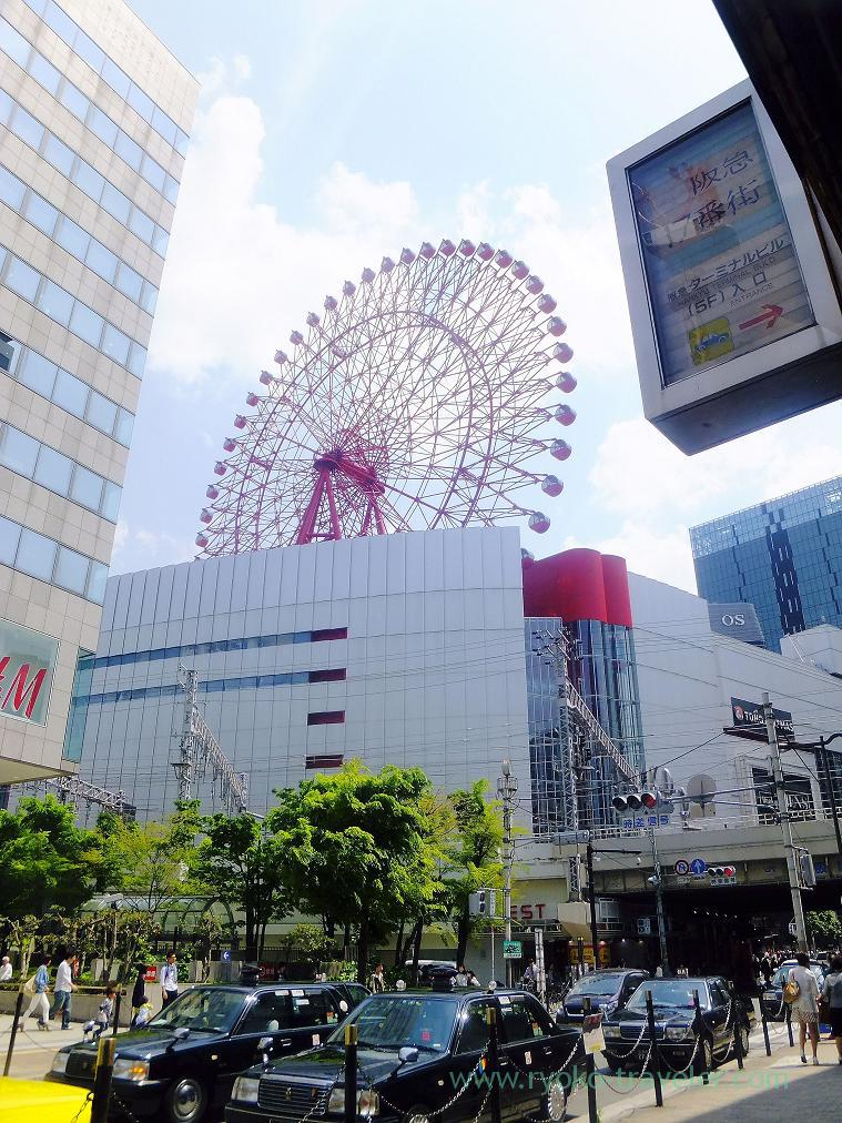Ferris wheel the far, Red ferris wheel (Umeda)