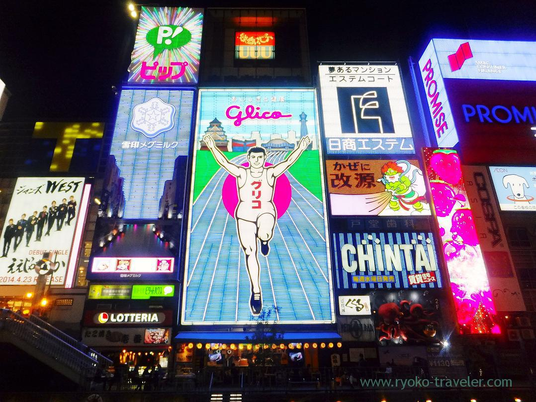 Illumination of Dotonbori 1(Osaka 2014-1)