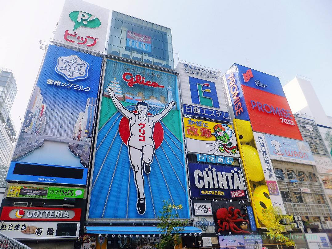 Illumination of Dotonbori in the morning (Osaka 2014-1)