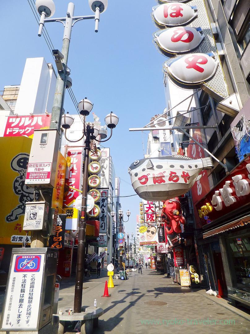 Sennichimae (Osaka 2014-1)
