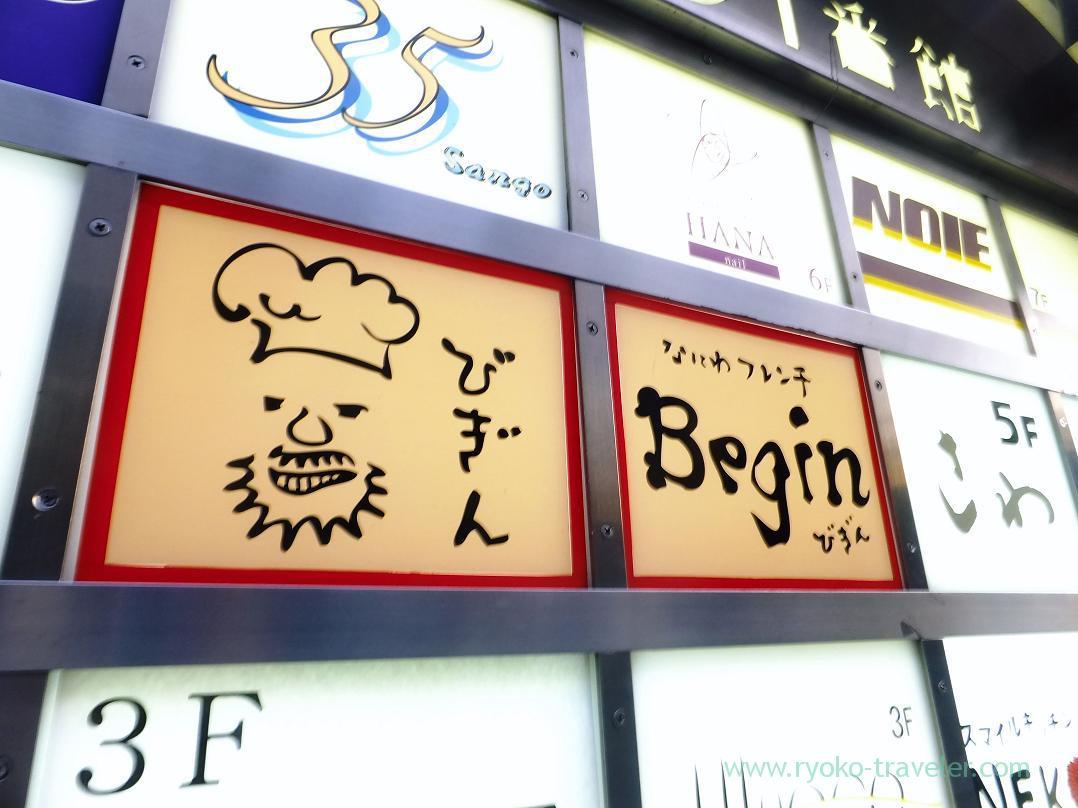 Signboard, Begin (Osaka2014-1)