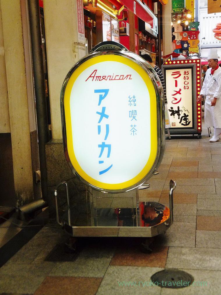 Signboard, Jun-Kissa American (Namba)