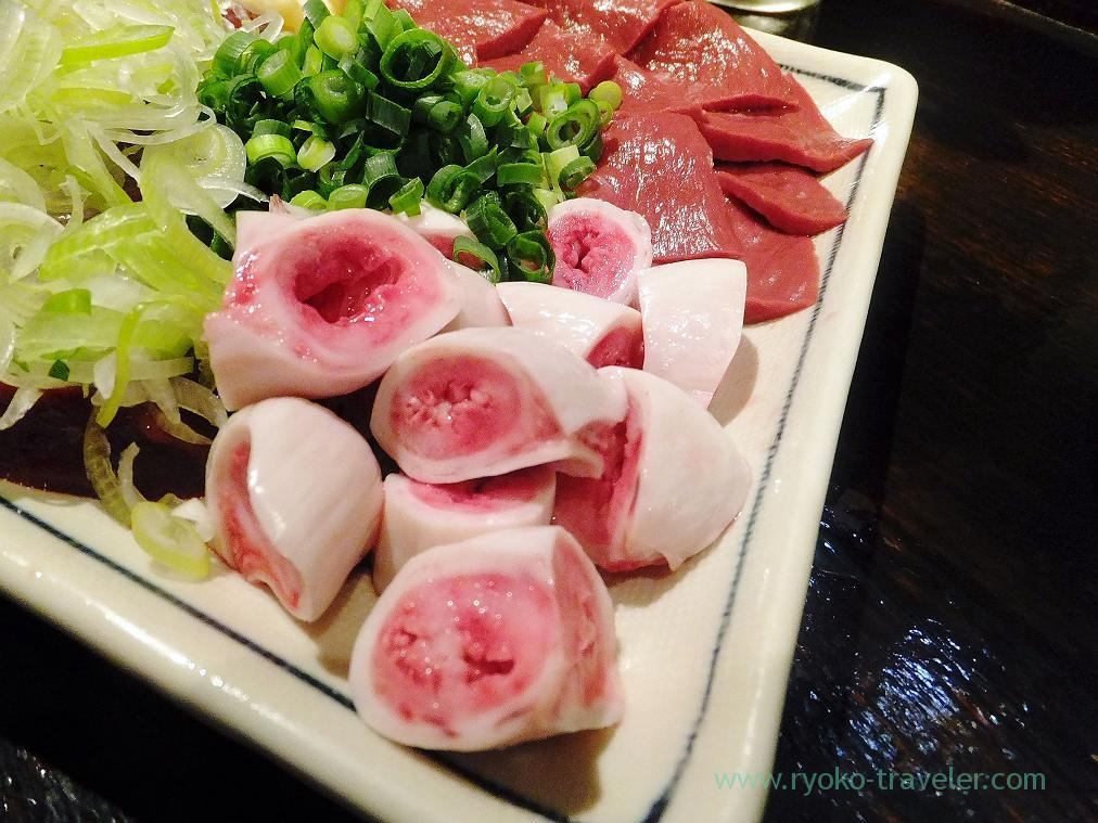 Uterus side of assorted sashimi, Hyottoko (Ningyocho)