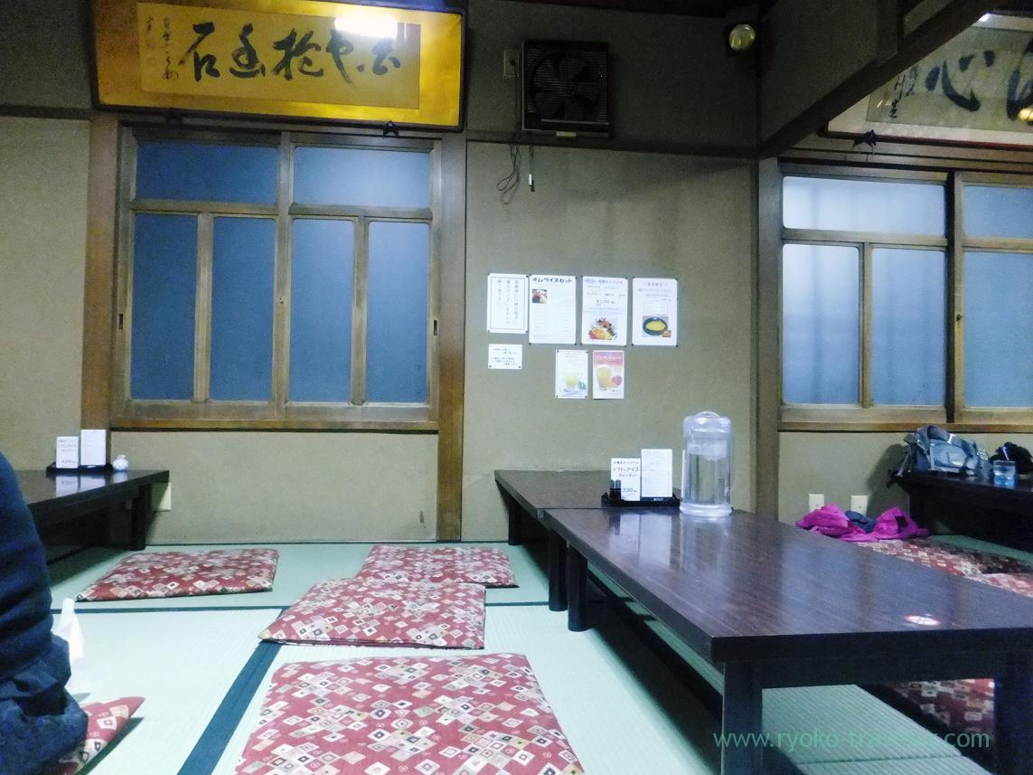 Within the restaurant, Begin (Osaka2014-1)