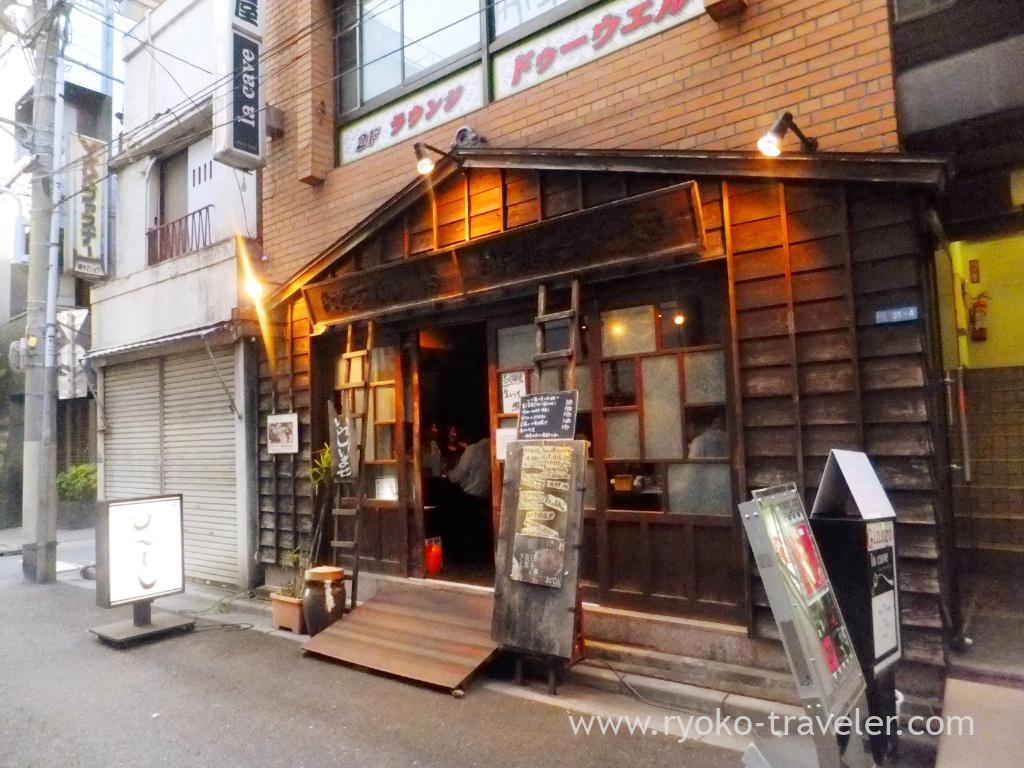 Appearance, Binnteji (Asakusabashi)