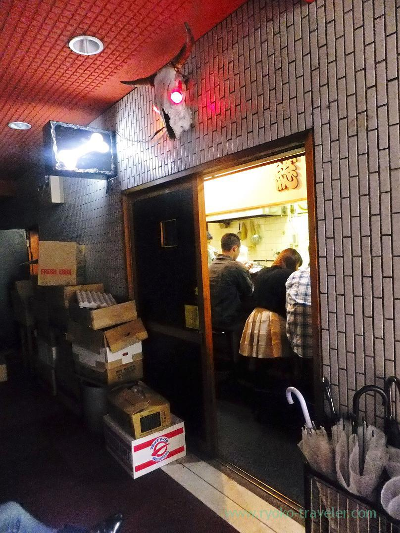 Entrance, Ichijo-ryu Ganko ramen Souhonke (Yotsuya-Sanchome)