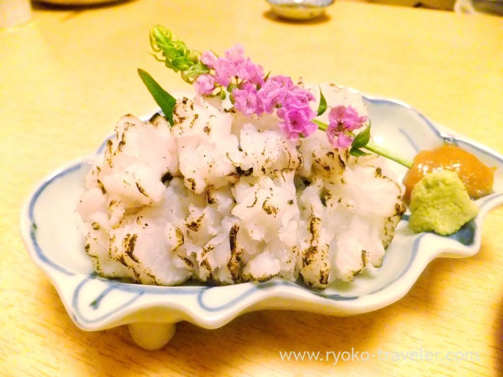 Grilled pike conger, Ginza Shimada (Ginza)