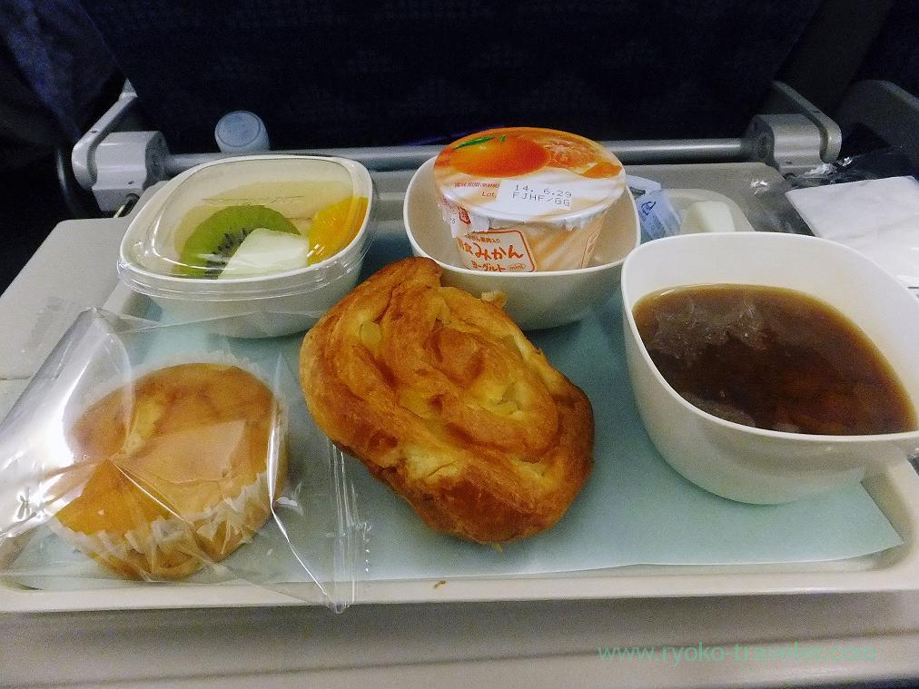 Inflight meals 2, Honolulu 2014