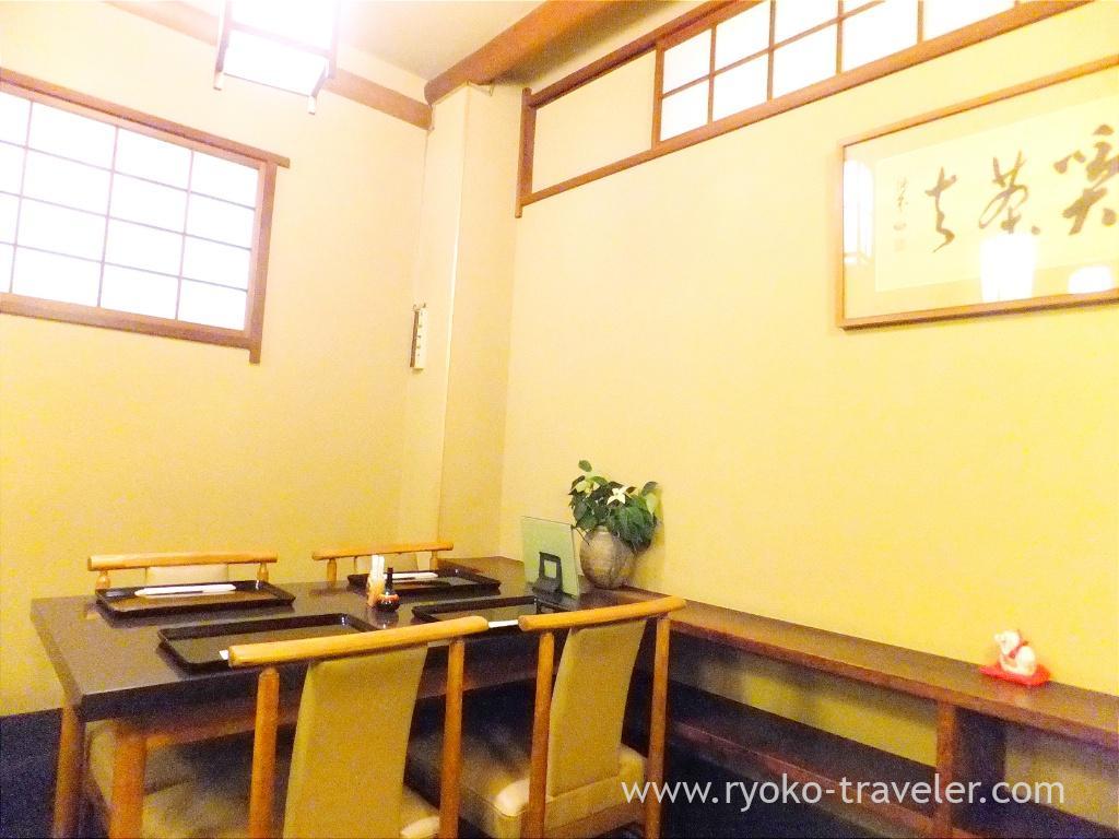 Interior, Chikuyotei Honten (Tsukiji)