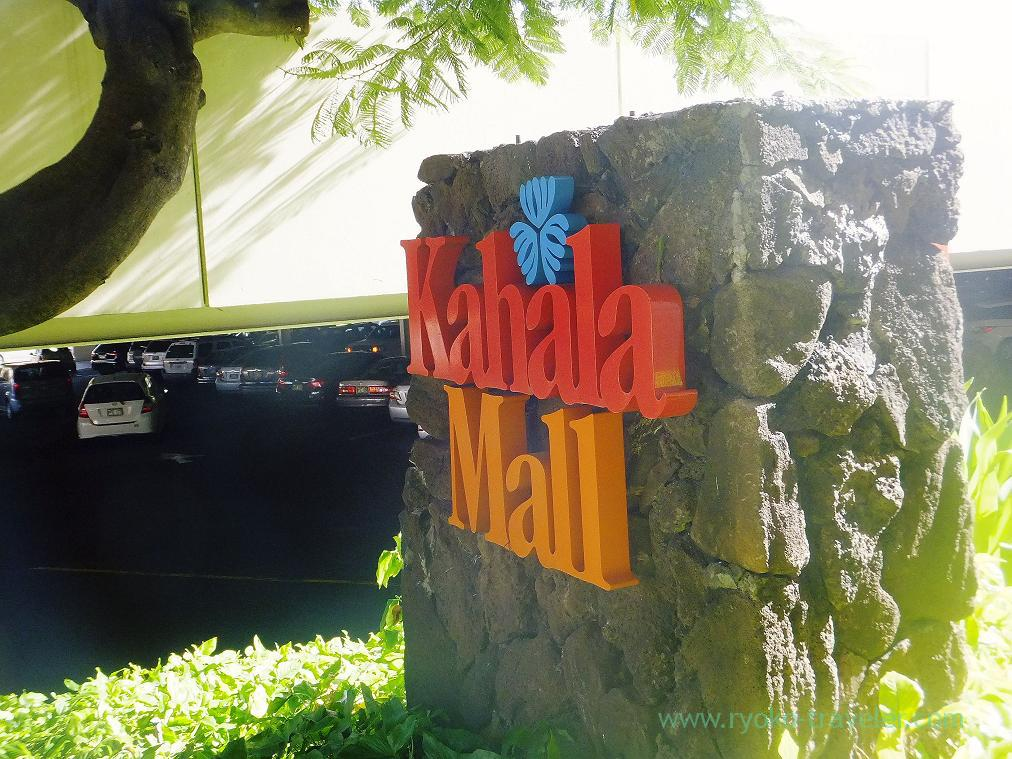 Kahara Mall, Honolulu 2014