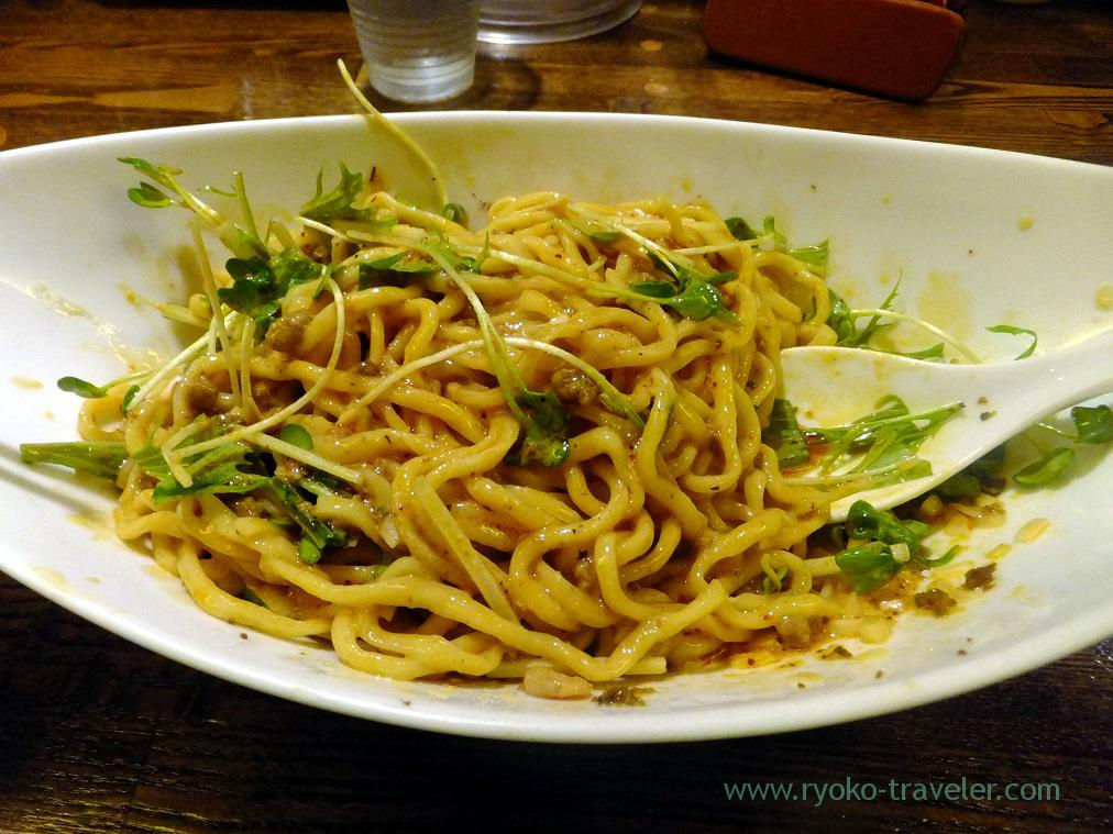 Mixed dandan noodles level 4, Aun (Yushima)