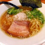 Funabashi : Ramen made of Chiba production at Maruha Kiwami (三代目麺処 まるは極)