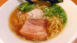 Funabashi : Ramen made of Chiba production at Maruha Kiwami (三代目麺処 まるは極)