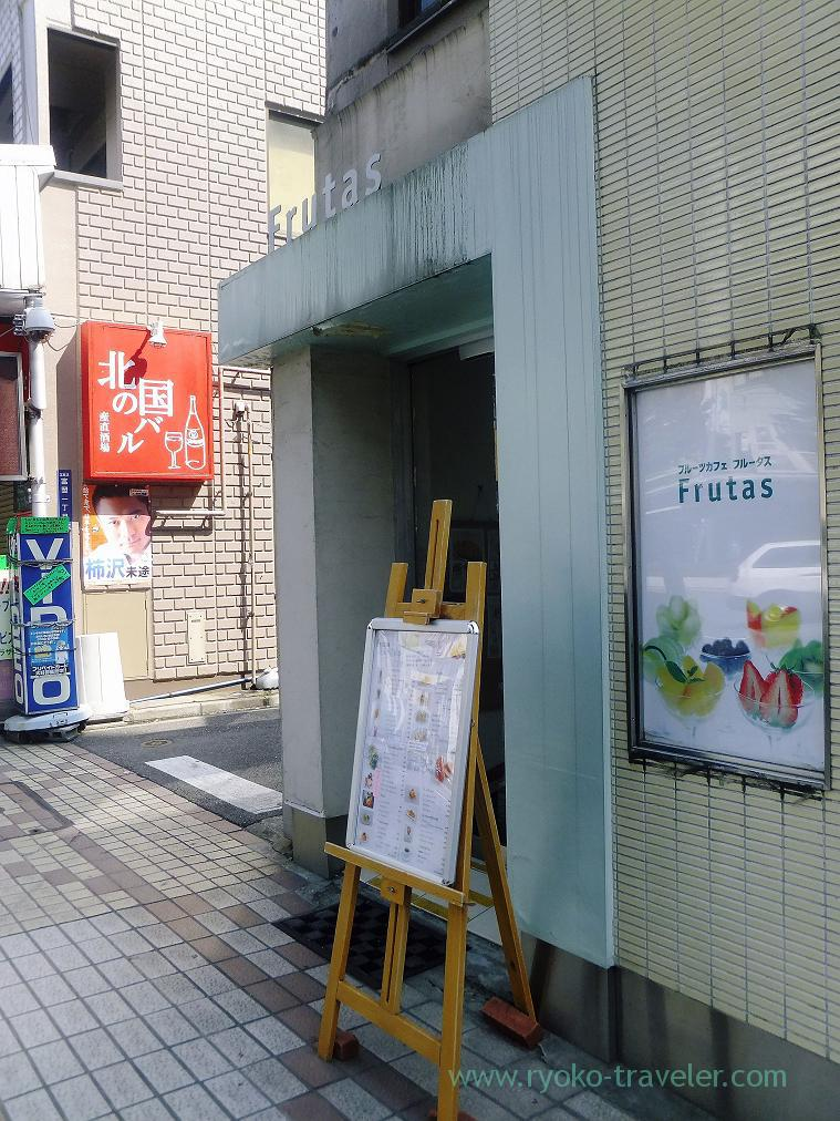 Appearance, Fruits cafe Frutas (Monzen-nakacho)