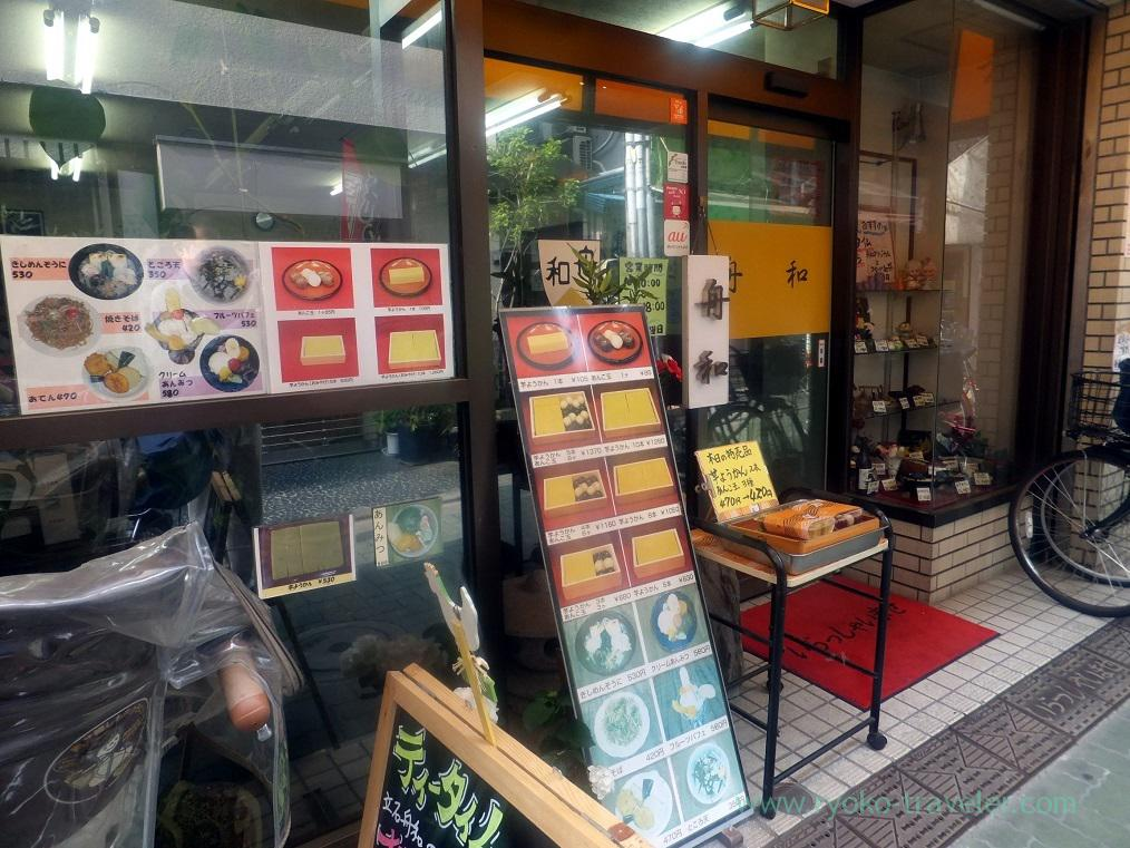 Appearance, Funawa (Keisei-Tateishi)