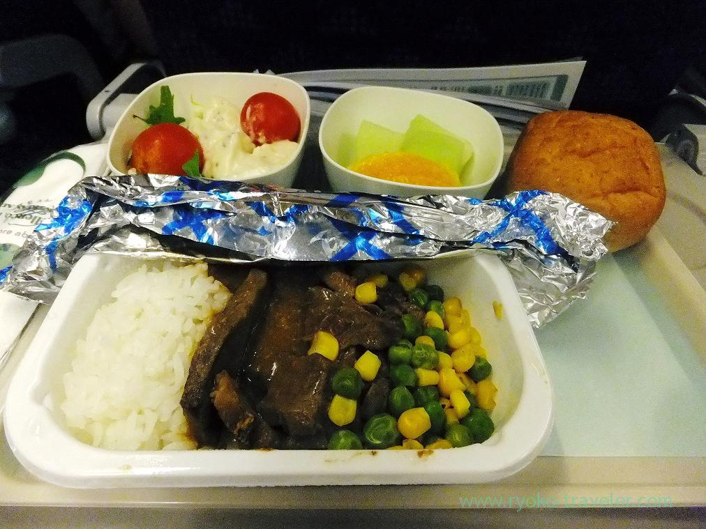 Korean air In-flight meals 2 (Honolulu 2014)