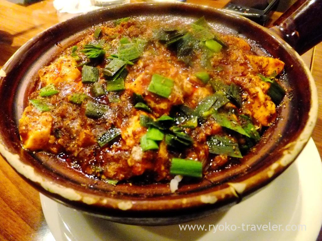 Mapo tofu bowl, Goshizan (Kanda)