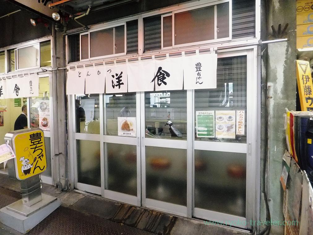 Right side of shop is already closed, Toyochan (Tsukiji Market)