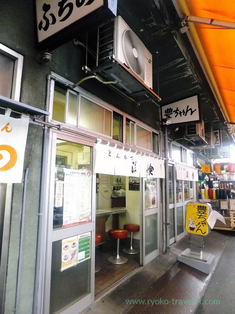 Toyochan in Tsukiji Market, Toyochan (Tsukiji Market)
