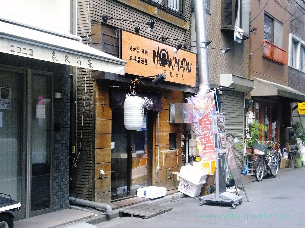 Appearance, Tsukiji Honmaru (Tsukishima)