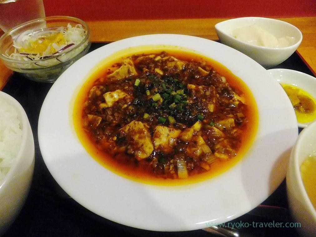 Chen Mapo dofu, Manzan (Makuhari-Hongo)