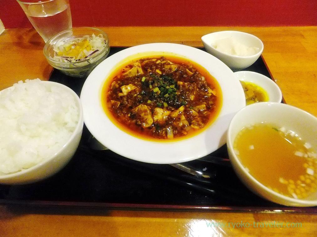 Chen Mapo dofu set, Manzan (Makuhari-Hongo)