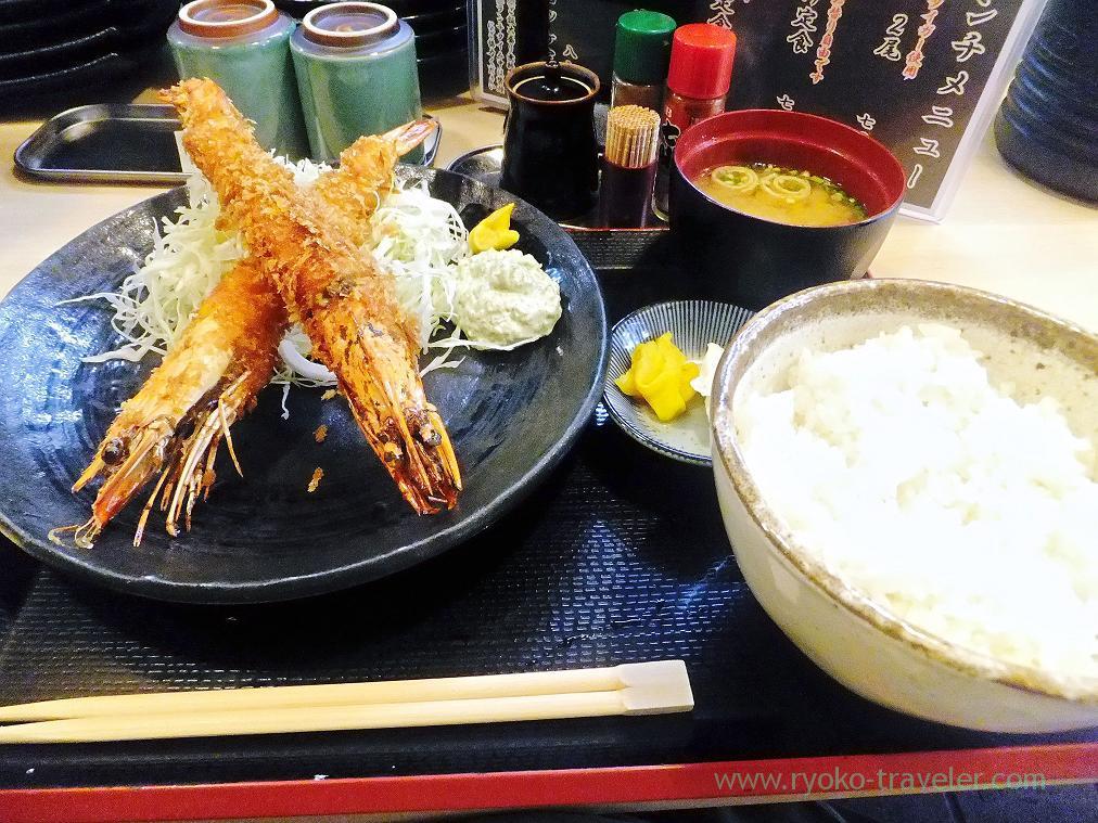 Larger deep fried shrimp set, Tsukiji Honmaru (Tsukishima)