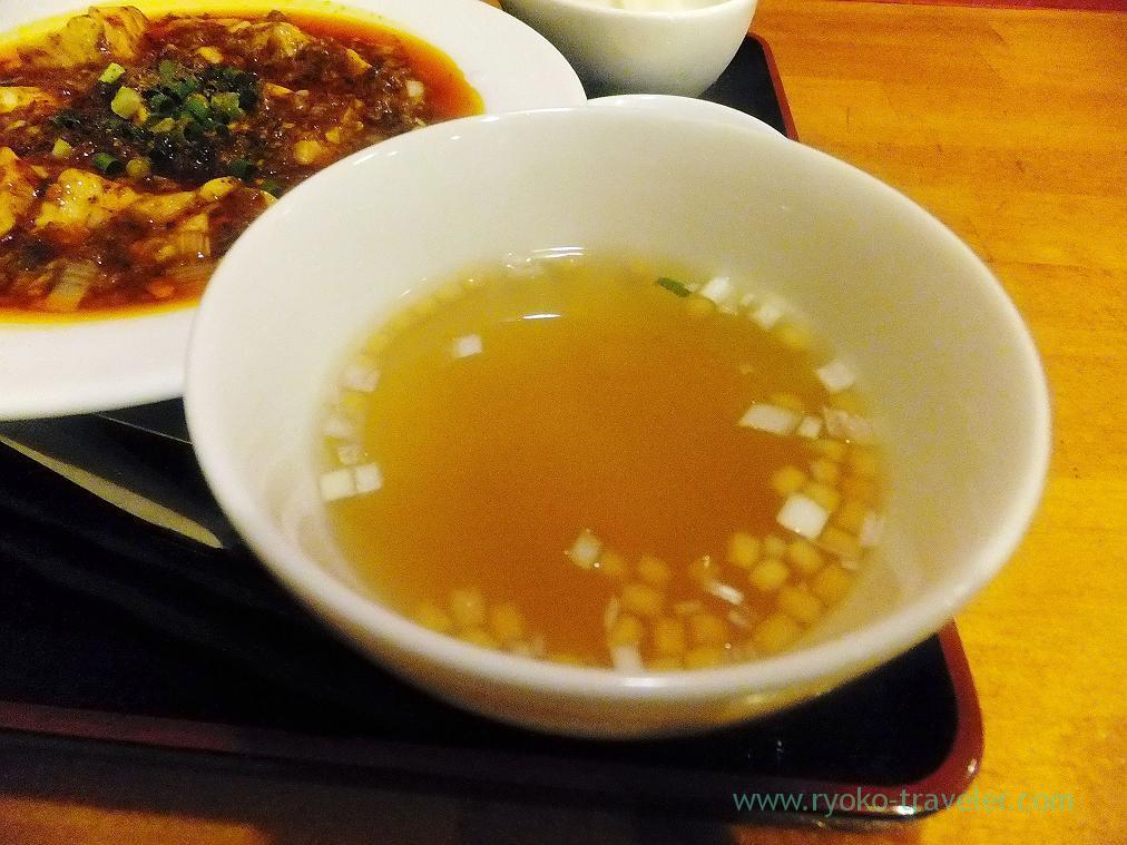 Soup, Manzan (Makuhari-Hongo)