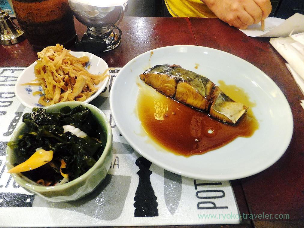 Spanish mackerel etc, Yonehana (Tsukiji Market)