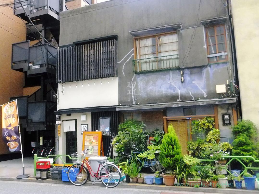 Apperance, Nenrin (Tsukishima)