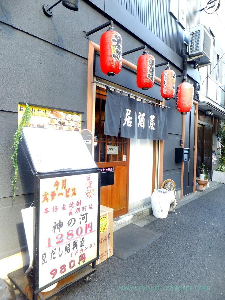 Appearance, Tabenba (Tsukiji)