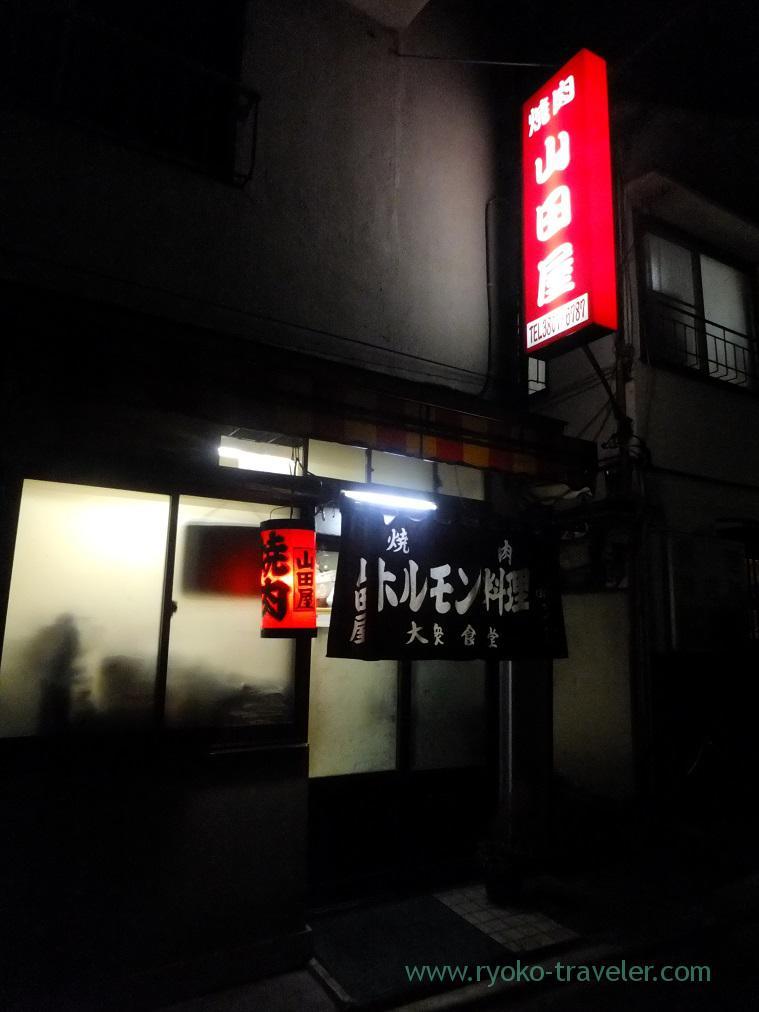 Appearance, Yamadaya (Mikawashima)