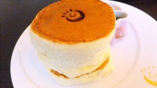 Kita-Senjyu : Cute Pancake at Chaka  (茶香)