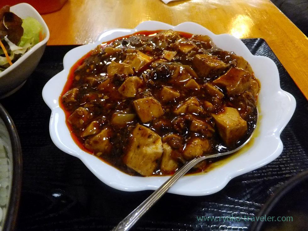 Sichuan Mapo tofu, Tabenba (Tsukiji)