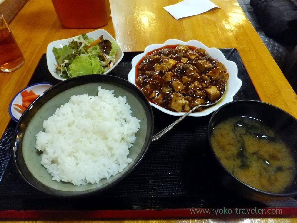 Sichuan Mapo tofu set, Tabenba (Tsukiji)