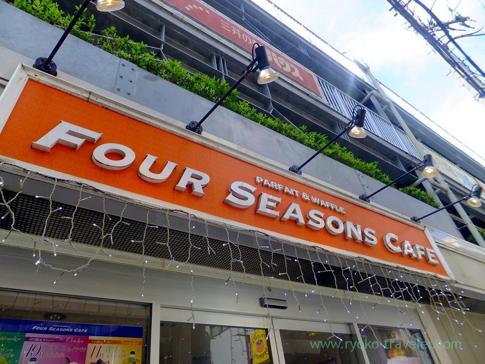 Signboard, Four seasons cafe (Nishi-Kasai)