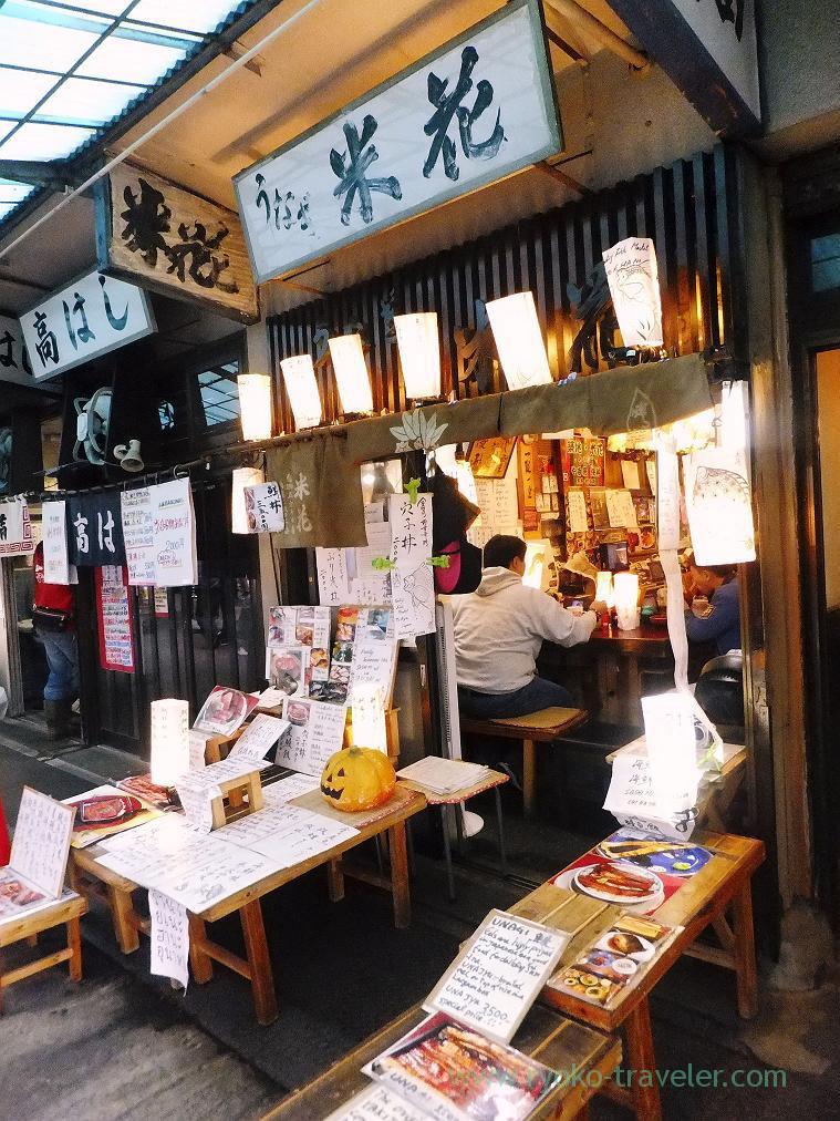 Appearance, Yonehana (Tsukiji Market)
