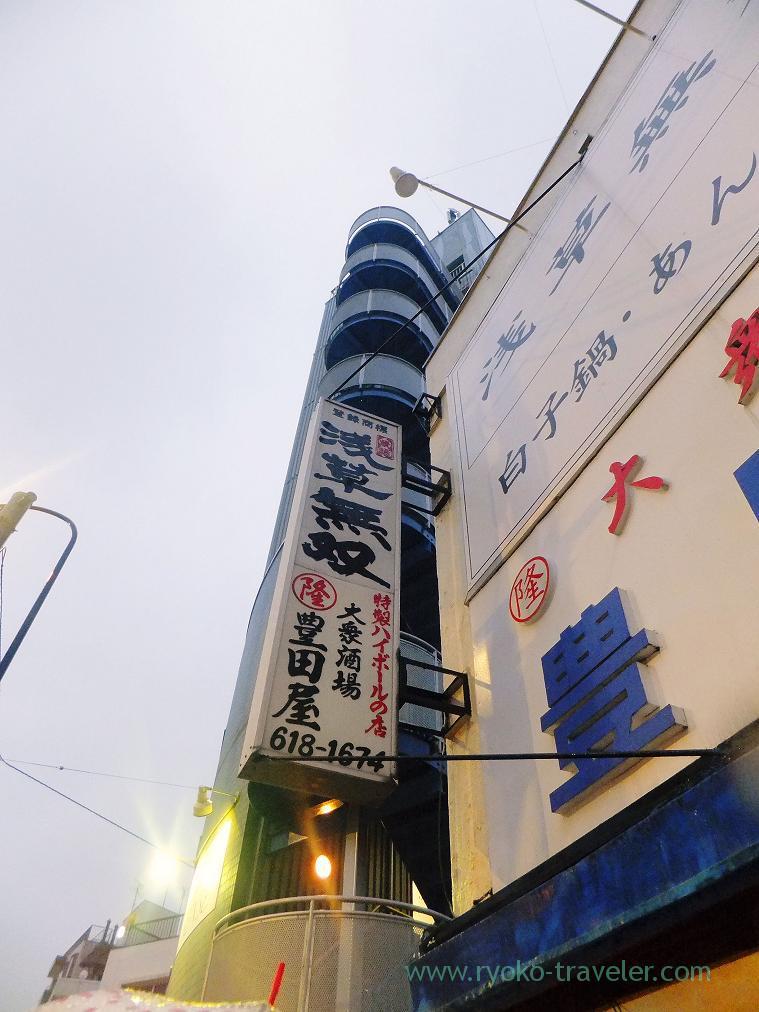 Apperance, Toyotaya (Hirai)